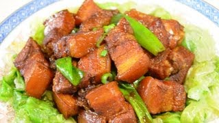 Chinese Red Cooked Pork Belly (hung Siu Yuk) 紅燒肉