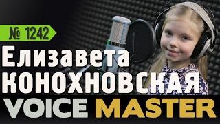 Елизавета Конохновская - Рыжий кот (Талисман)