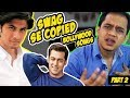 BOLLYWOOD SONGS COPIED FROM PAKISTANI SONGS - SWAG SE COPY (PART 2)