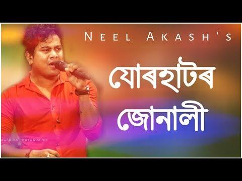 JORHATOR JUNALI BY NEEL AKASH | NEW ASSAMESE SONG | 2018 | ANKURANI | INDRANI | BASTOB