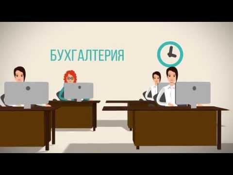 Бухгалтерские обслуживание альянс как правильно вести бухгалтерию ооо