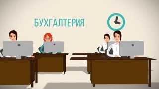 А.Каунт - бухгалтерские системы(Бухгалтерское обслуживание и другие бухгалтерские услуги в Москве и Симферополе. Компания A.Count http://a-count.net/, 2015-03-24T07:53:09.000Z)