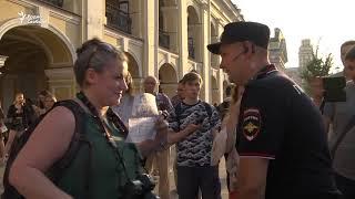 Журналисты Петербурга поддержали Ивана Голунова