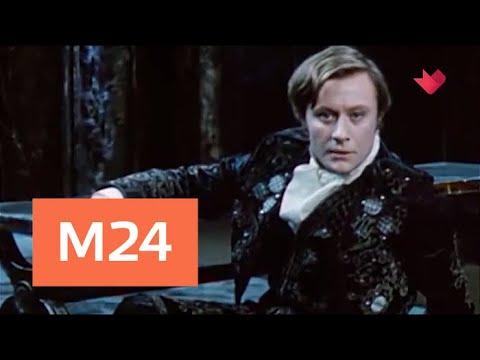 """""""Тайны кино"""": """"Безумный день, или Женитьба Фигаро"""" - Москва 24"""