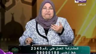 داعية إسلامية: من لايرعي اليتيم يُكذب بالدين.. (فيديو)