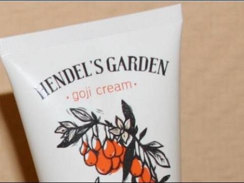 Goji Cream Mercadona