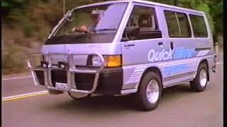 Download Video OLD NEW ZEALAND TV ADS 1990 MITSUBISHI L300 VAN MP3 3GP MP4