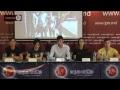 Conferinţe IPN [HD] | UNIREA - ODIP. Bilanţul Caravanei Unirii.