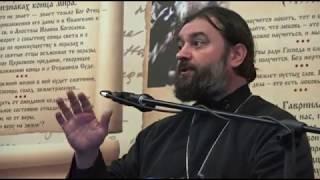 Андрей Ткачёв о святых