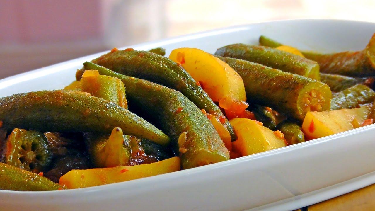 Persian okra stew with potatoes vegan vegetarian recipe youtube persian okra stew with potatoes vegan vegetarian recipe forumfinder Images