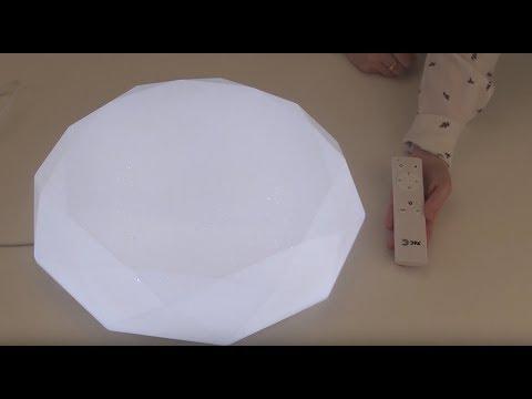 Светильники ЭРА SPB-6 с пультом дистанционного управления