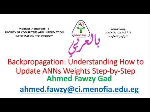 بالعربي Backpropagation: Understanding How to Update Artificial Neural Networks Weights Step by Step