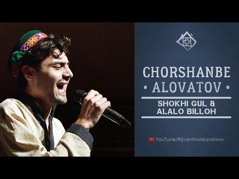 Chorshanbe Alovatov - Shokhi Gul \u0026 Alalo Billoh (2019)   Чоршанбе Аловатов - Шохи гул \u0026 Алало Биллох
