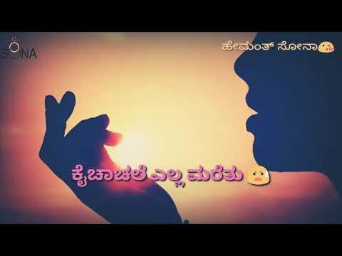 Kshamisi Bidale Naane Sothu || Kannada Patho Song || Googly Movie Song