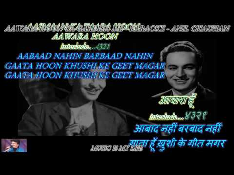 Aawara Hoon Ya Gardish Mein Hoon - Karaoke With Scrolling Lyrics Eng. & हिंदी For Sohail Khan