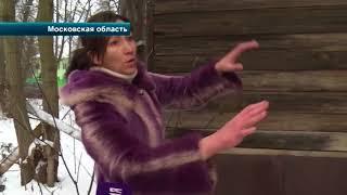 Жители Павловского Посада подозревают местных чиновников в причастности к поджогам домов