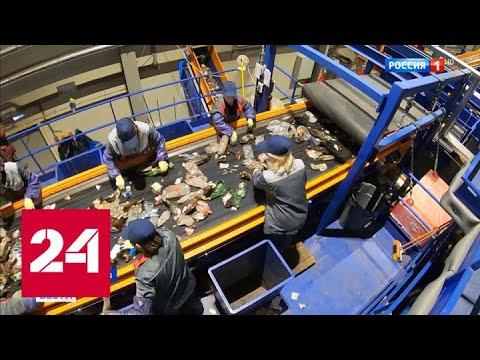 Полмиллиарда бутылок в год: в Нижнем Новгороде открылся крупнейший завод по переработке мусора - Р…