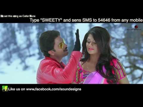 Hesarenu Kannada film song from Sweety Nanna Jodi