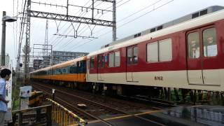 【近鉄】車両故障による8600系と12200系の推進運転