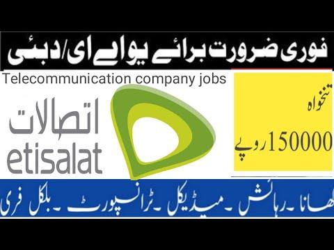 Telecommunication Company Jobs In Dubai latest Jobs And Visas shahid With Gulf Jobs