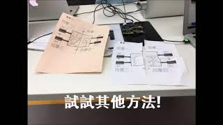 Publication Date: 2019-08-16   Video Title: 大角嘴天主教小學 (海帆道) - 利用Micro:bit製作