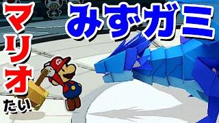 ぴー夏がいっぱい 第13話