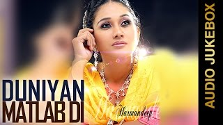 New Punjabi Songs 2015 | DUNIYAN MATLAB DI | HARMANDEEP | FULL ALBUM