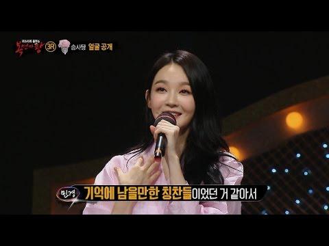 【TVPP】Minkyung(Davichi) - Taking off the mask , 민경(다비치) - '마실 나온 솜사탕' 정체 공개! @ King of masked singer Mp3