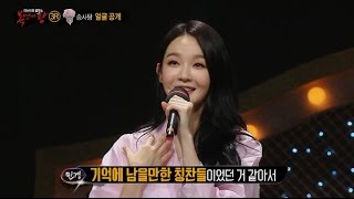 【TVPP】Minkyung(Davichi) - Taking off the mask , 민경(다비치) - '마실 나온 솜사탕' 정체 공개! @ King of masked singer