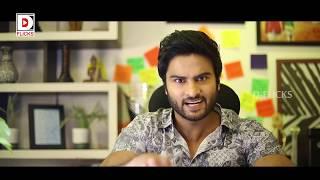 #DUAL_ROLE - #NANNU_DHOCHUKUNDUVATE Promotional Video | Sudheer Babu |Siva Pappala | Pavan Kumaraam