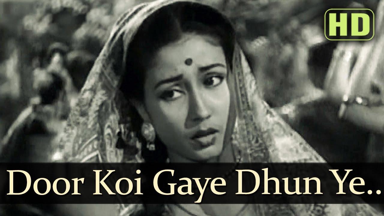 Door Koi Gaye Dhun Ye (HD) - Baiju Bawra Songs - Meena Kumari - Bharat Bhushan - Naushad Hits - YouTube  sc 1 st  YouTube & Door Koi Gaye Dhun Ye (HD) - Baiju Bawra Songs - Meena Kumari ...
