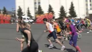 Республиканский легкоатлетический пробег памяти А.С.Грачёва. 15 мая 2016г.