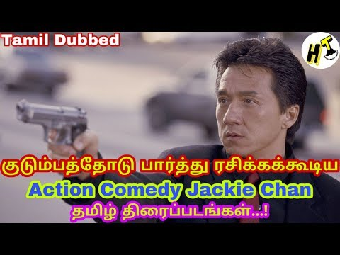 5+5 Best Jackie Chan Action Comedy Movies | Tamil Dubbed ...