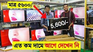 সস্তায় Intex LED TV কিনুন 🖥😱 Smart LED TV Price BD 📺 Best Place To Buy LED  TV | Imran Timran