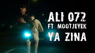 Ali072 - Ya zina feat. Mootjeyek (Official Video)   علي٠٧٢ ومحمد - يازينة