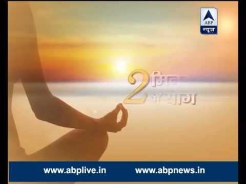 yoga  home tips for high blood pressure / hypertension