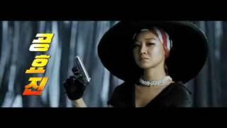 Korean Movie Dachimawa Lee  The Movie 2008 Teaser Trailer