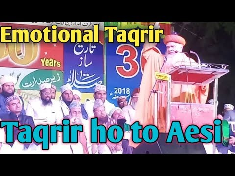 Aala hazrat conference Hyderabad 2018 | hashmi miyan Taqrir | latest Taqrir of Hashmi miyan 2018