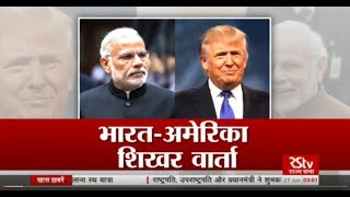 Joint Press Conference of PM Narendra Modi and US President Donald Trump at White House