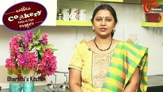 Cookery Tips & FAQs || How to Consume Excess Milk in Home