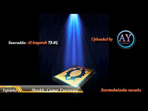 Tafsiirka Sh: Cumar Faaruuq. Suurat Al-baqarah 75-91