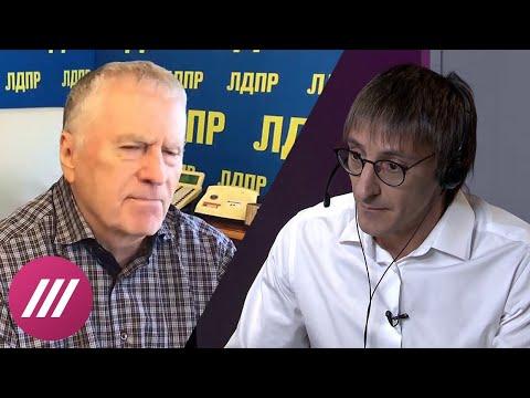 Владимир Жириновский о