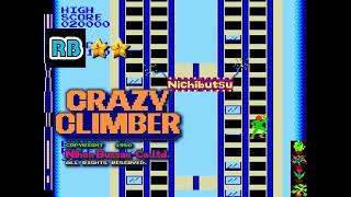 1980 [60fps] Crazy Climber 611600pts