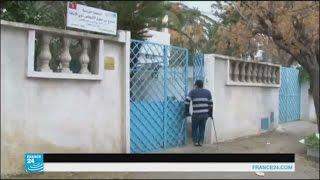 تونسي يصمم تطبيقا للهاتف المحمول يساعد ذوي الاحتياجات الخاصة في التجول