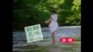 '79-99 団体CM集