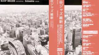 ►Tadayuki Harada & His Group◄ - Cinnamon And Clove