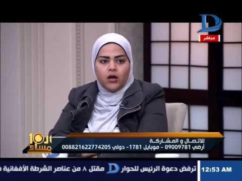 العاشرة مساء  شاهندا و ياسمين ضحايا القهر: بنشرب الحشيش من التعذيب والذل الى بنشوفه