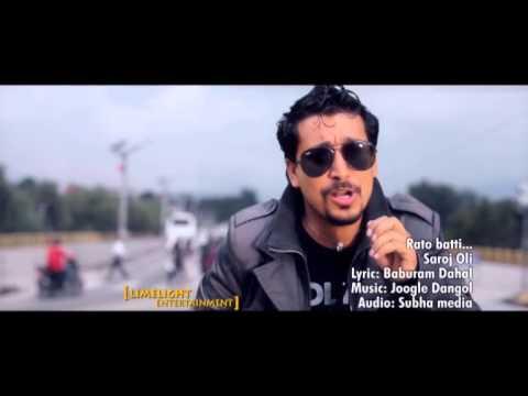 Rato Batti (Traffic Song)