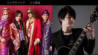 Vo MK ツイッター@gakucrazy Facebook Miyoshi Yuto.