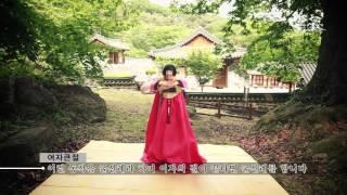 이천 교육 : 설봉서원 예절 교육05 _ 여자 큰절[ …